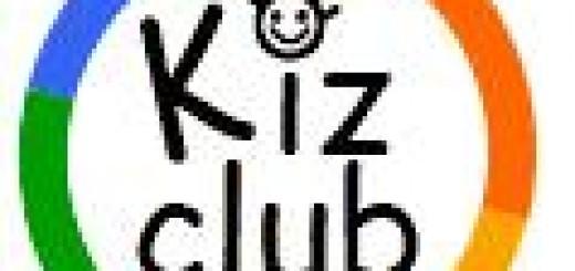 kizclub symbol